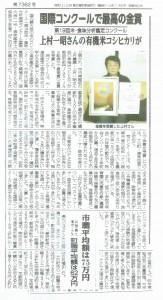 tookamachi02